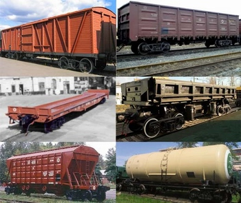 Железнодорожные грузоперевозки, перевозки грузов ж.д. вагонами