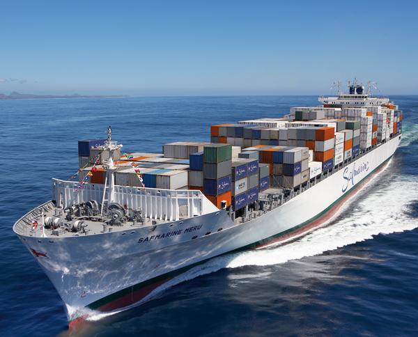 Картинки по запросу морской контейнер находится на пути из чилийского порта